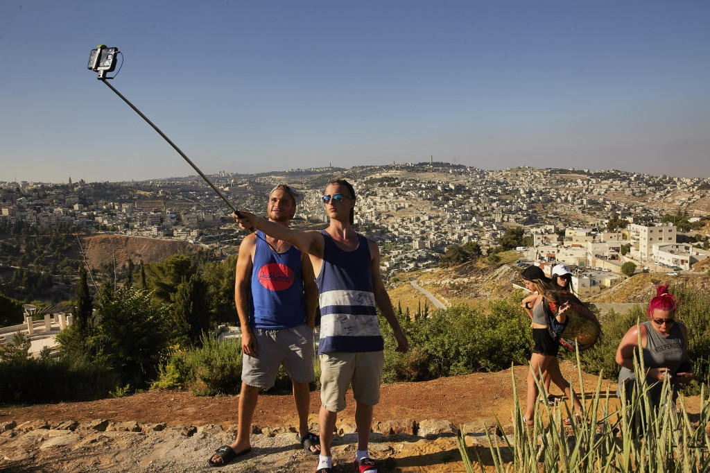 Mijn land Israël